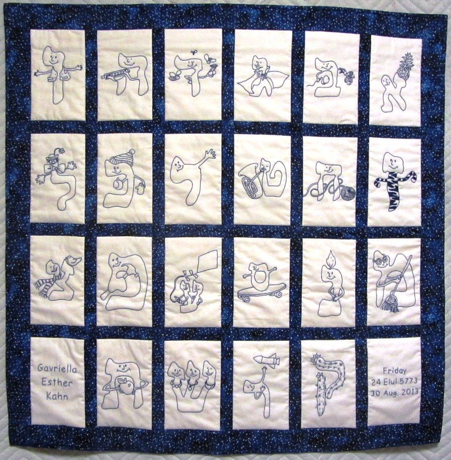 More Baby Quilts